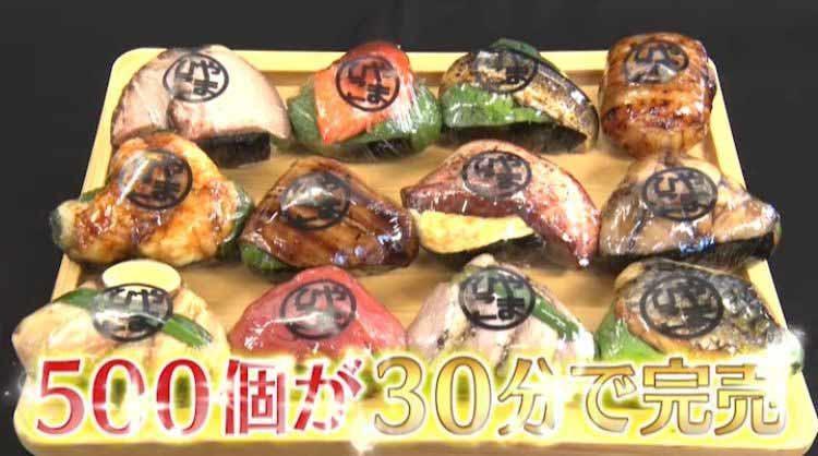 mikata_20210205_05.jpg