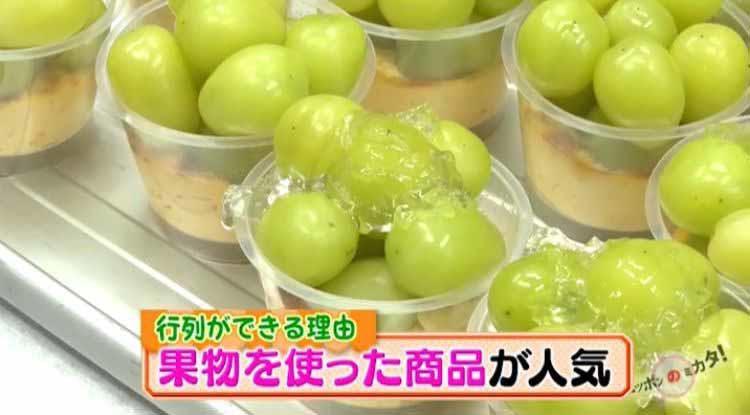mikata_20210205_13.jpg