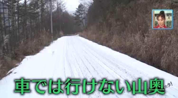 mikata_20210219_01.jpg