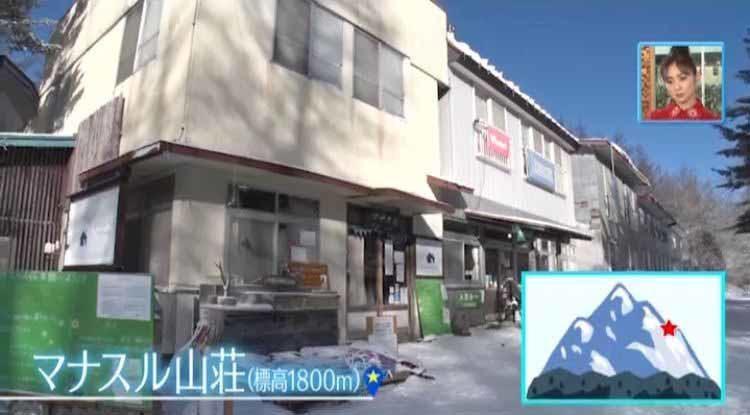 mikata_20210219_03.jpg