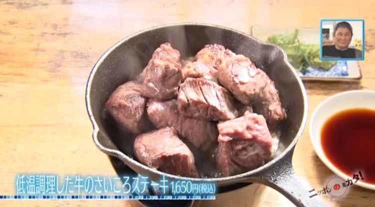 mikata_20210219_06.jpg