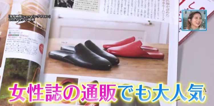 mikata_20210226_03.jpg