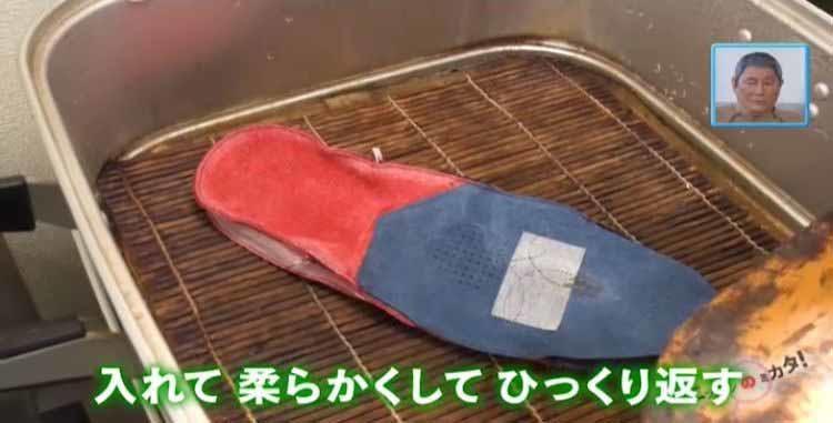 mikata_20210226_06.jpg