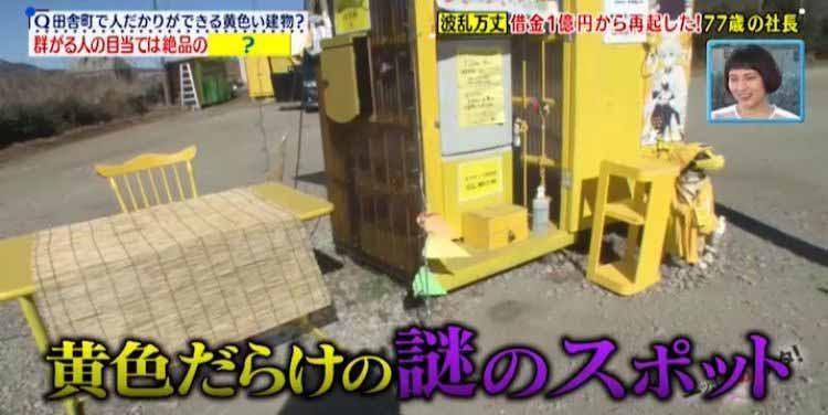 mikata_20210305_01.jpg