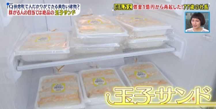mikata_20210305_02.jpg