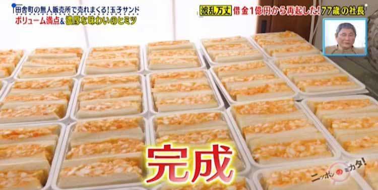 mikata_20210305_06.jpg
