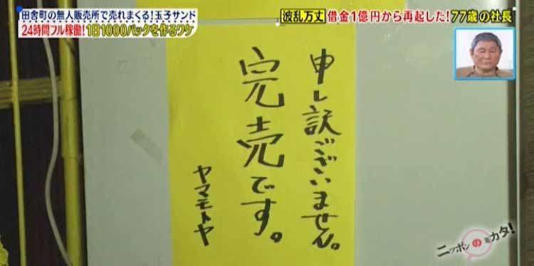 mikata_20210305_07.jpg