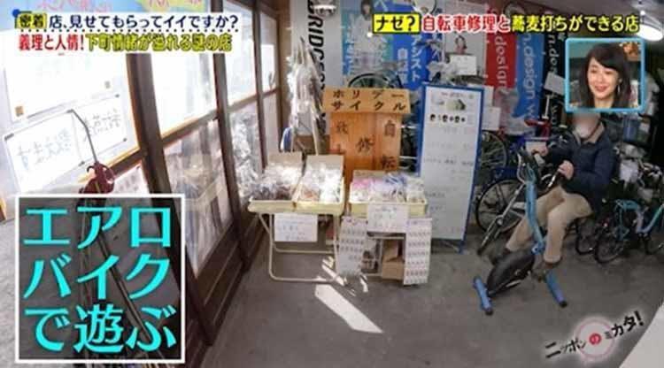 mikata_20210312_04.jpg