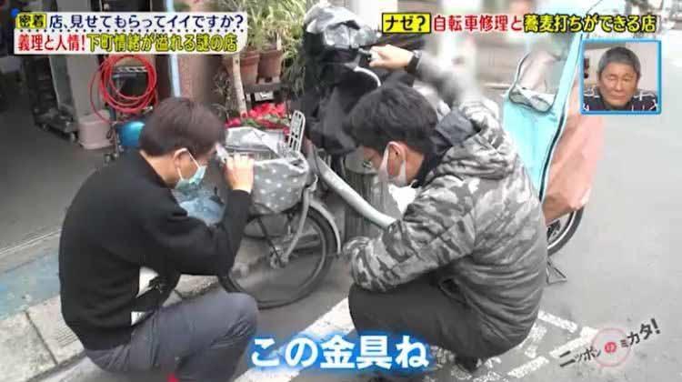 mikata_20210312_05.jpg