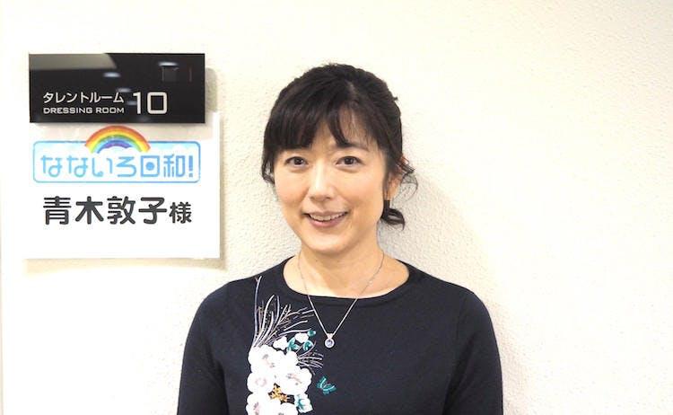 nanairo_20180318_02.jpg