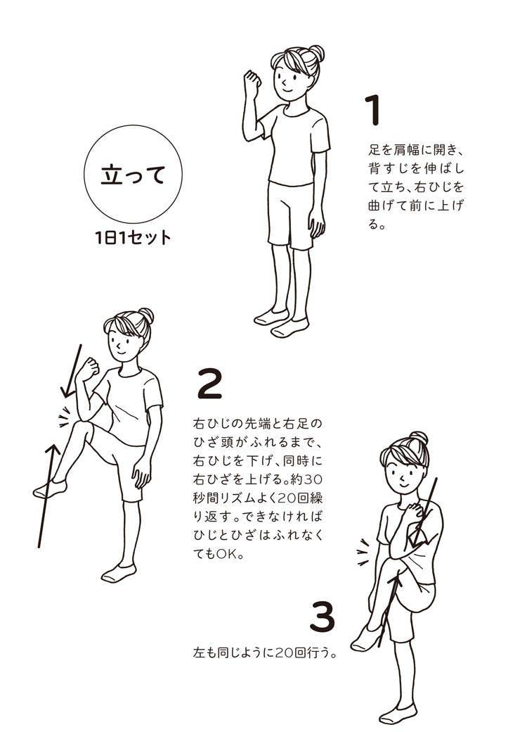 nanairo_20181202_07.jpg