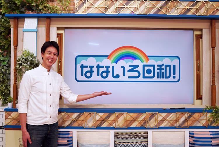 nanairo_20190324_01.jpg