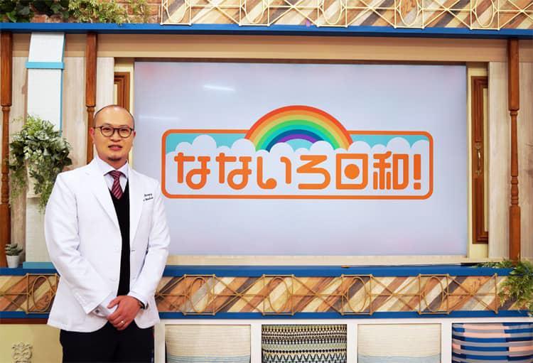 nanairo_201905012_01.jpg