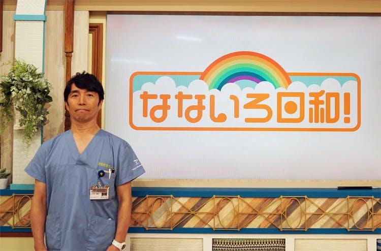 nanairo_20190721_01.jpg