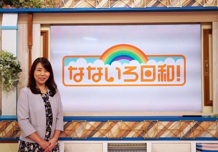 nanairo_20190804_01.jpg