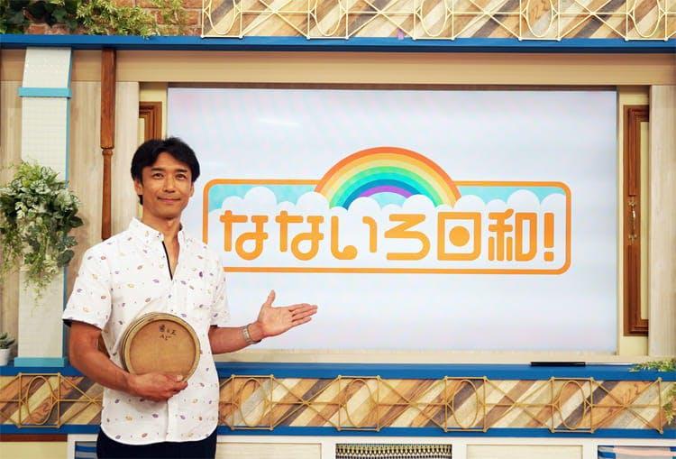 nanairo_20190901_01.jpg