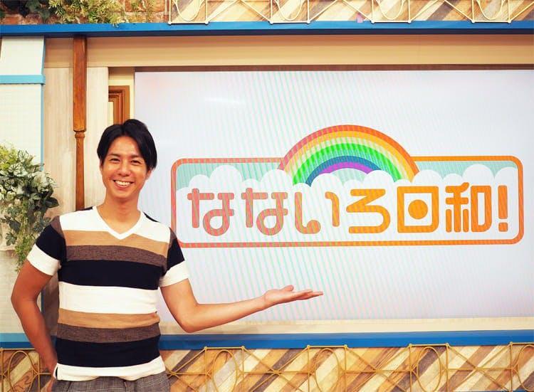 nanairo_20191013_01.jpg