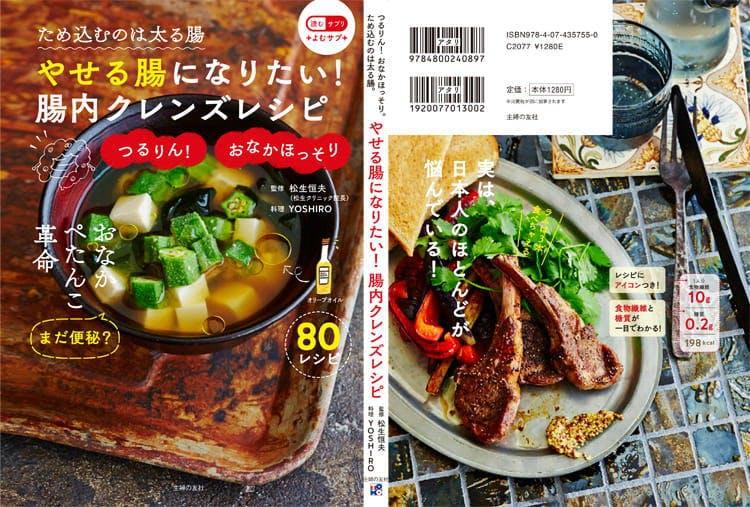 nanairo_20191020_04.jpg