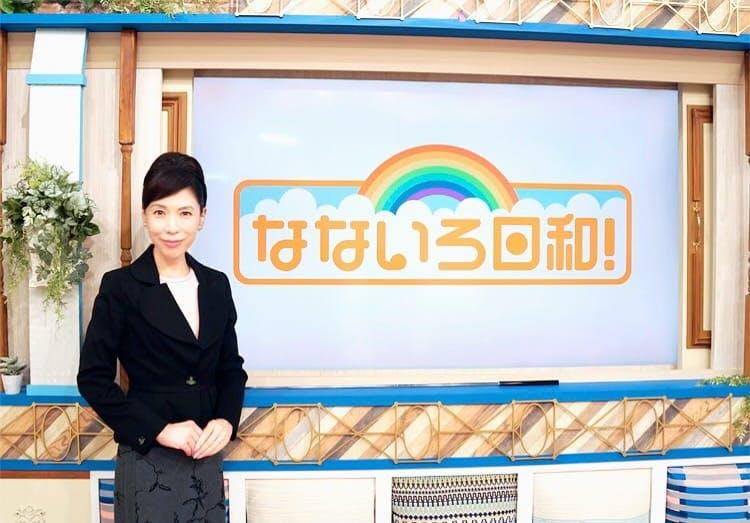 nanairo_20191027_01.JPG