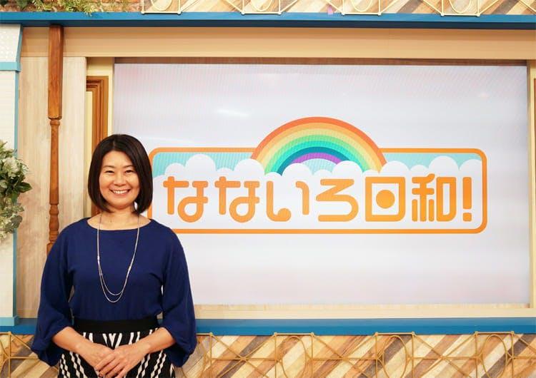 nanairo_20191222_01.jpg