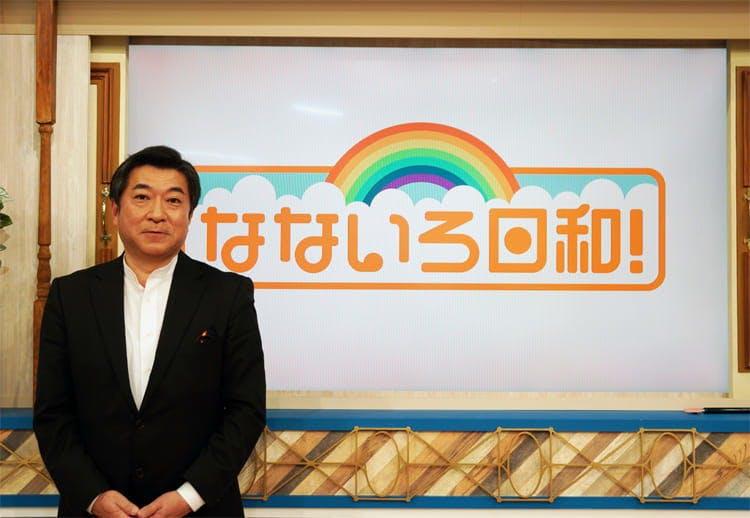 nanairo_20200308_01.jpg
