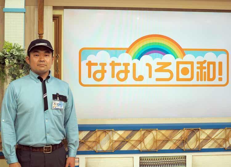 nanairo_20200802_01.JPG