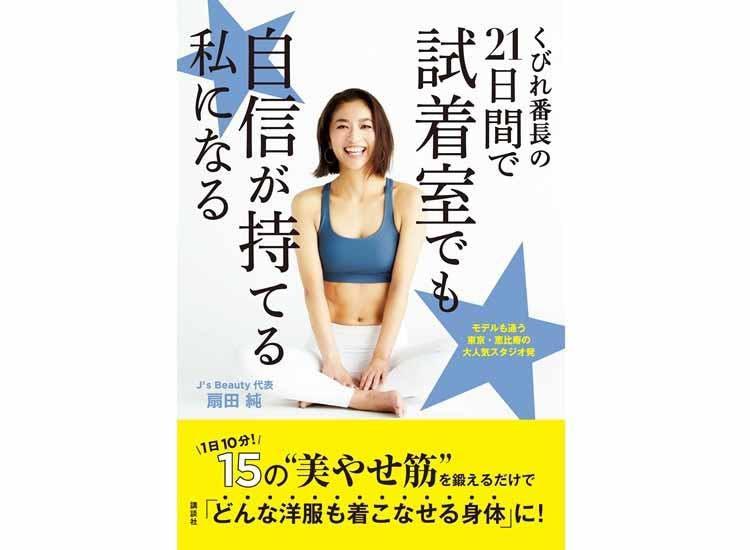 nanairo_20210502_10.jpg