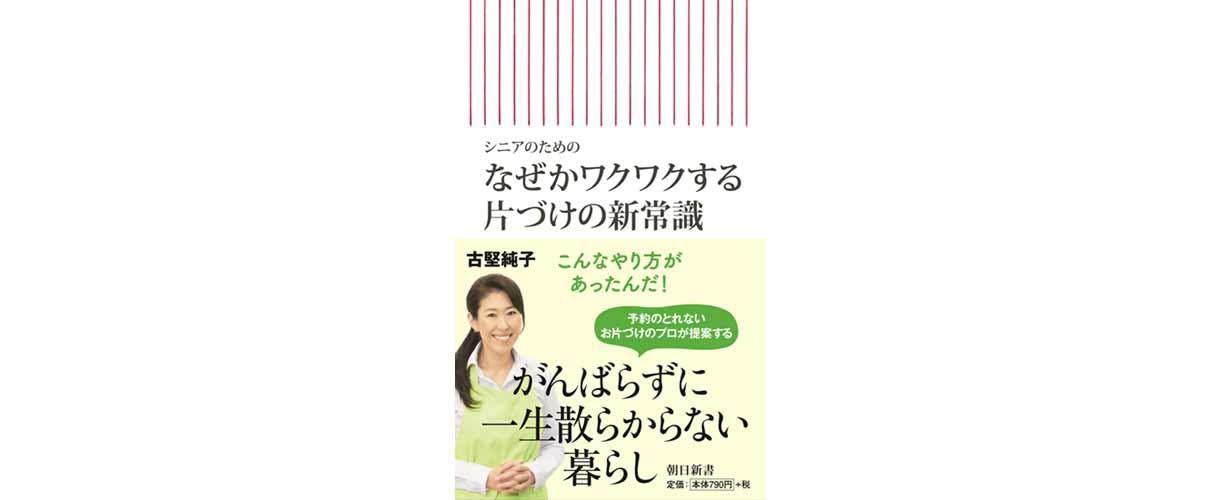 nanairo_20210711_04.jpg