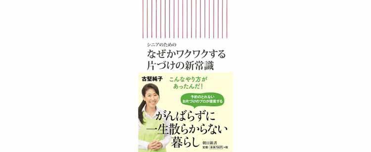 nanairo_20210718_04.jpg