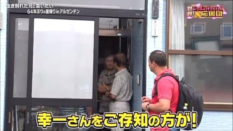 nippon_20190909_ko.jpg