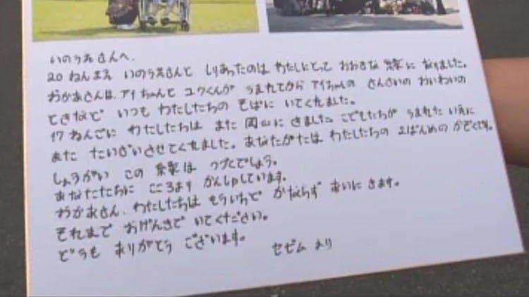 nipponikitai_20190805_30.jpg