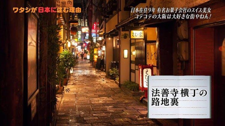 nipponsumu_20180429_04.jpg