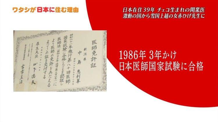 nipponsumu_20180513_04.jpg