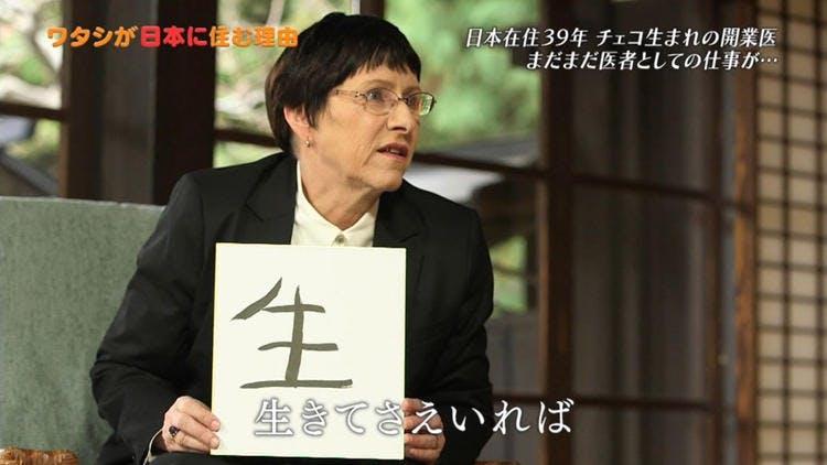 nipponsumu_20180513_07.jpg