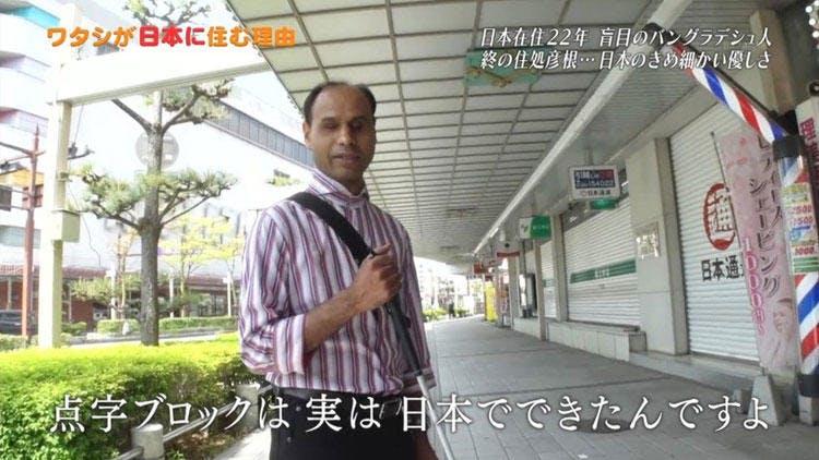 nipponsumu_20180610_05.jpg
