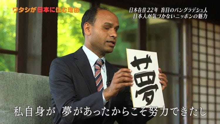 nipponsumu_20180610_07.jpg