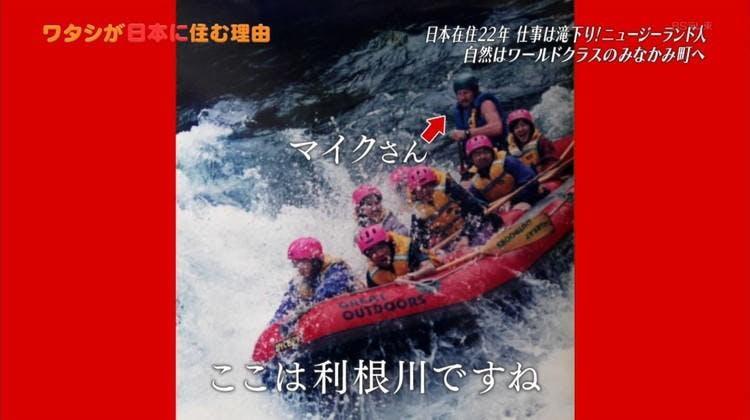 nipponsumu_20181021_07.jpg