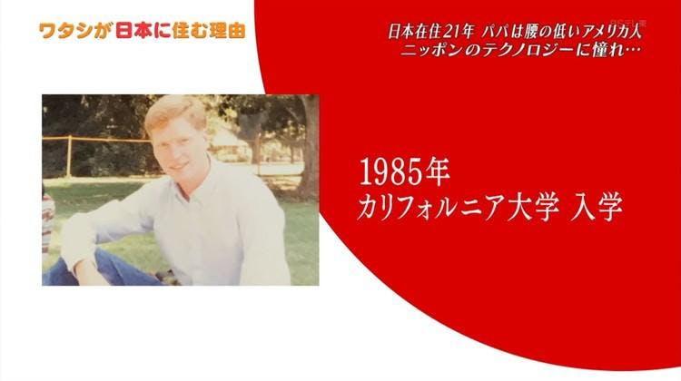 nipponsumu_20181202_04.jpg