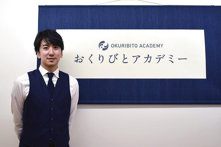okuribito_20190905_00.jpg