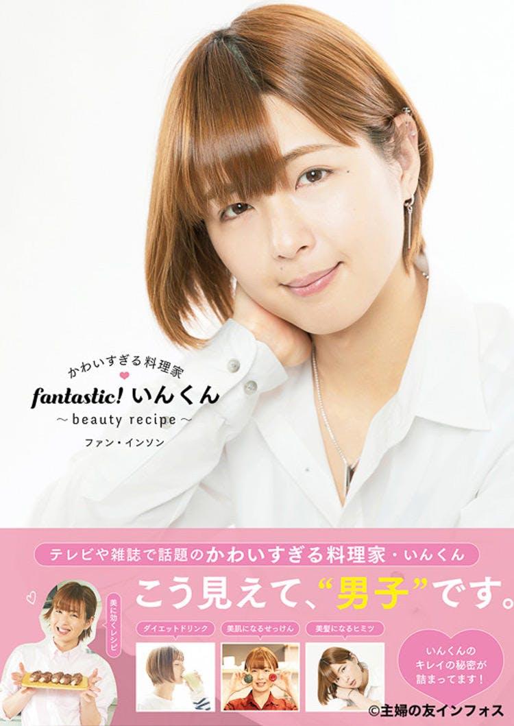 ryorikyoshitsu_20200102_10_2.jpg