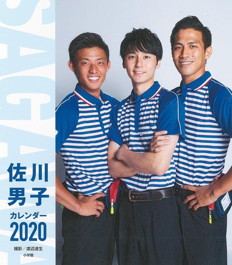 sagawa_20191112_04.jpg