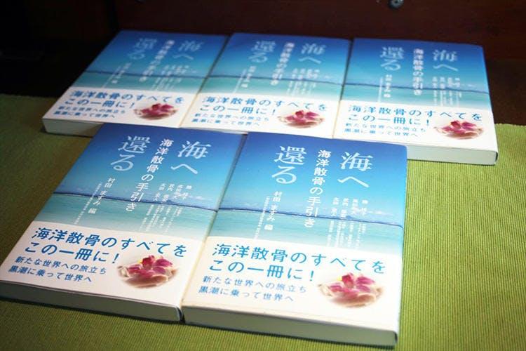 sankotsu_20200315_02.jpg