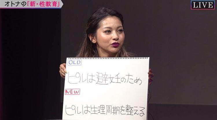 seikyoiku_20200703_03.jpg