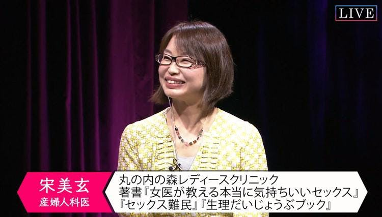 seikyoiku_20200703_04.jpg