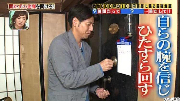 sokontokoro_20190418_04.jpg