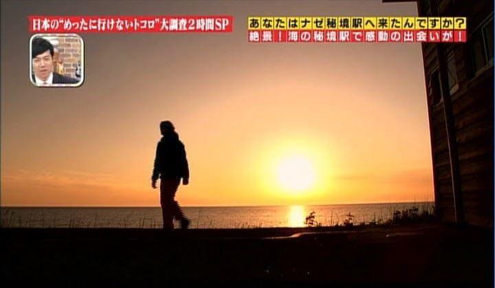 sokontokoro_20190912_04.jpg