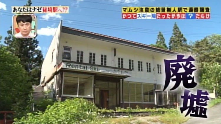 sokontokoro_20190919_04.jpg