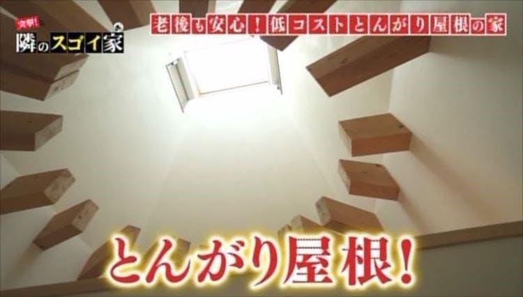sugoie_20181011_08.jpg