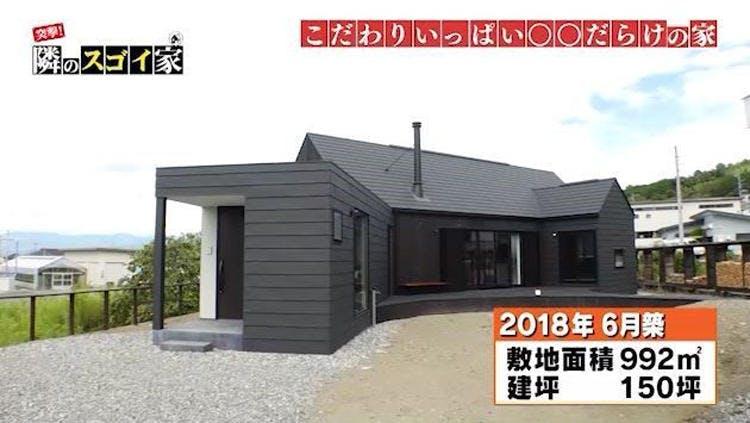 sugoie_20181108_02.jpg