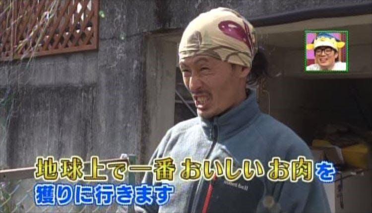 takeshimikata_20190118_01.jpg